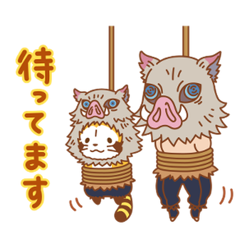 Kimetsu no Yaiba × Rascal #2 - Sticker 4