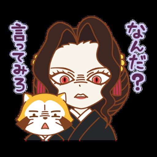 Kimetsu no Yaiba × Rascal #2 - Sticker 19