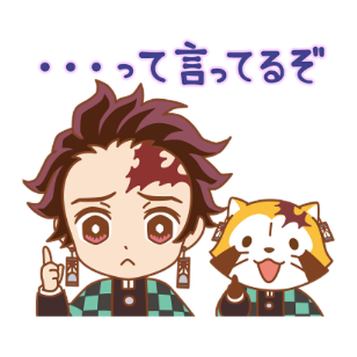 Kimetsu no Yaiba × Rascal #2 - Sticker 11