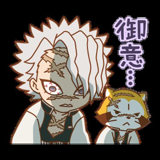 Kimetsu no Yaiba × Rascal #2 - Sticker 18