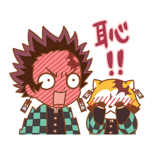 Kimetsu no Yaiba × Rascal #2 - Sticker 1