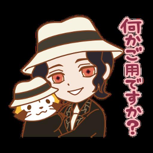 Kimetsu no Yaiba × Rascal #2 - Sticker 7