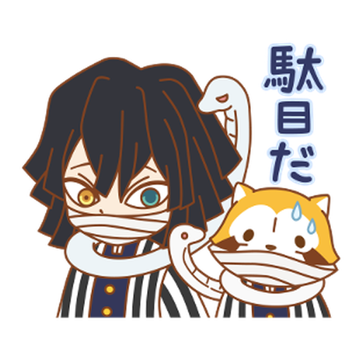 Kimetsu no Yaiba × Rascal #2 - Sticker 15