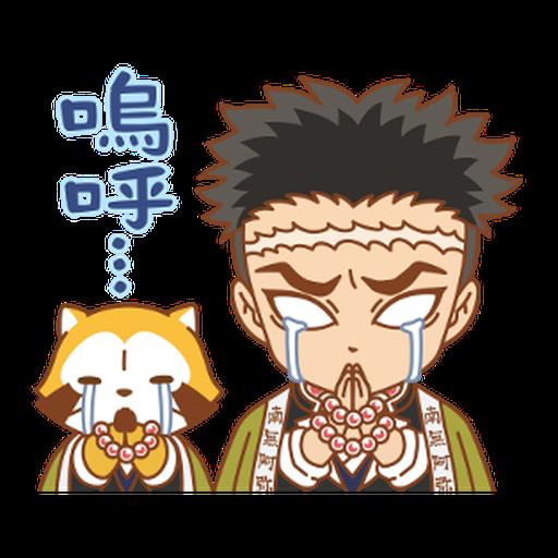Kimetsu no Yaiba × Rascal #2 - Sticker 8