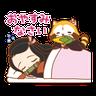 Kimetsu no Yaiba × Rascal #2 - Tray Sticker
