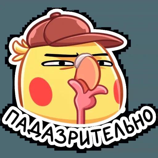 Попугайчик - Sticker 4