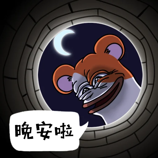 hamsterpepe - Sticker 5