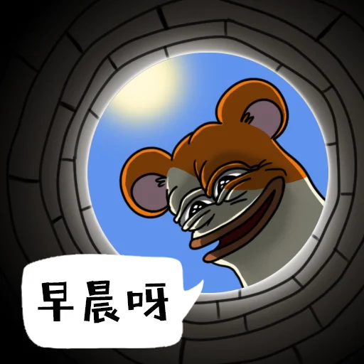 hamsterpepe - Sticker 4