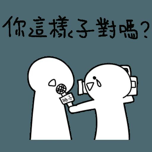 prefer typing - Sticker 3