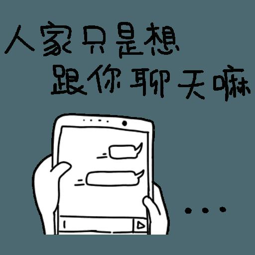 prefer typing - Sticker 7