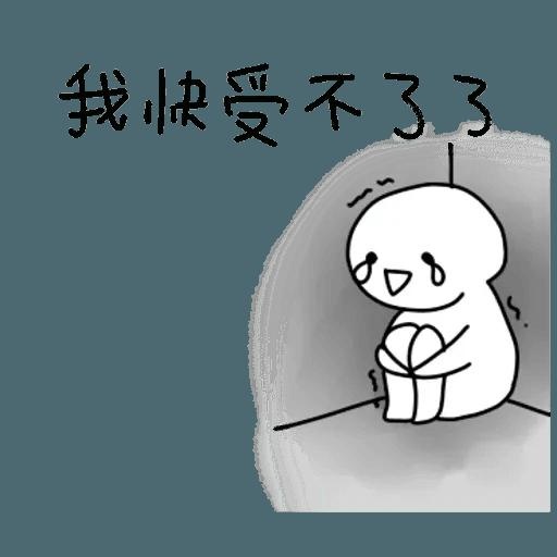 prefer typing - Sticker 9