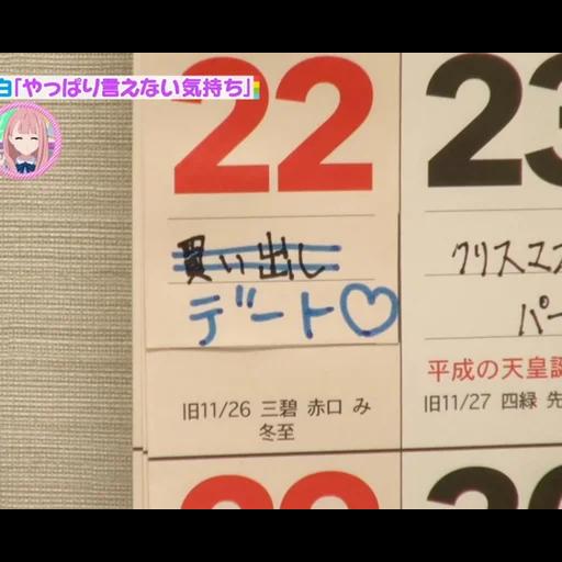 22/7 - Sticker 15