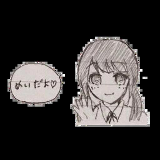 22/7 - Sticker 21