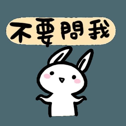 如果是兔子的話就可以消極冗廢又性格很差2 - Sticker 10