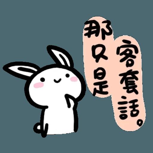如果是兔子的話就可以消極冗廢又性格很差2 - Sticker 25