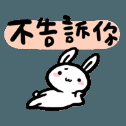 如果是兔子的話就可以消極冗廢又性格很差2 - Sticker 23