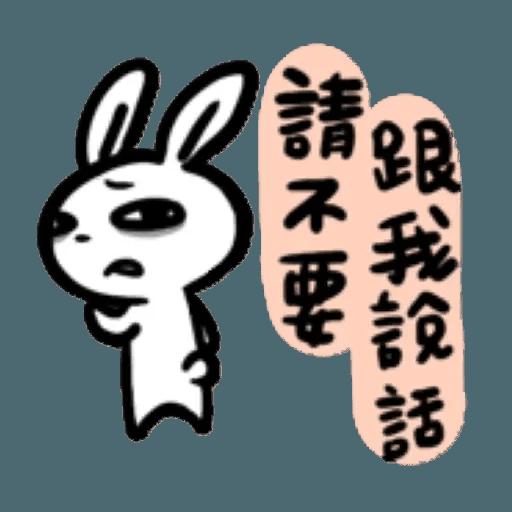 如果是兔子的話就可以消極冗廢又性格很差2 - Sticker 19