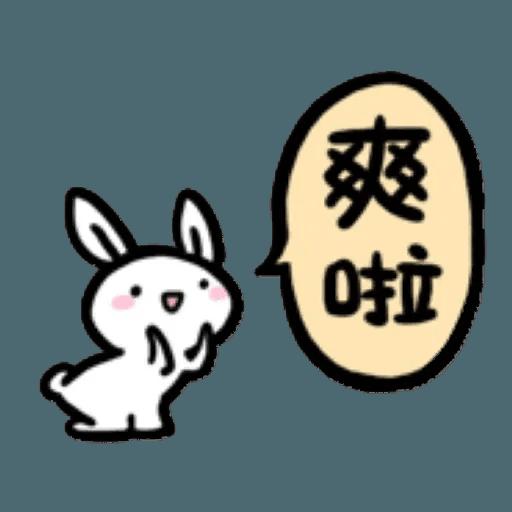 如果是兔子的話就可以消極冗廢又性格很差2 - Sticker 7