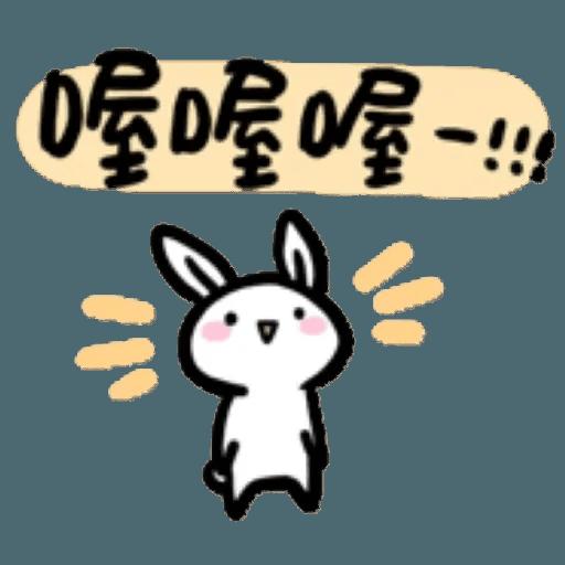 如果是兔子的話就可以消極冗廢又性格很差2 - Sticker 9