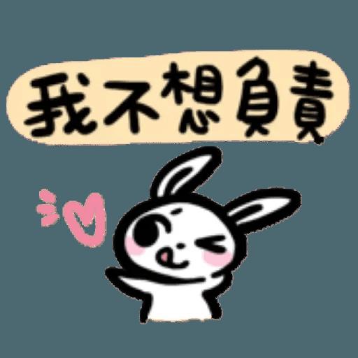 如果是兔子的話就可以消極冗廢又性格很差2 - Sticker 17