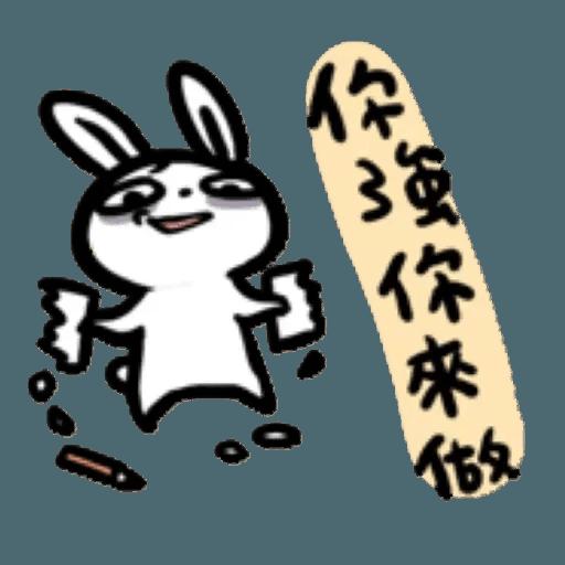 如果是兔子的話就可以消極冗廢又性格很差2 - Sticker 14