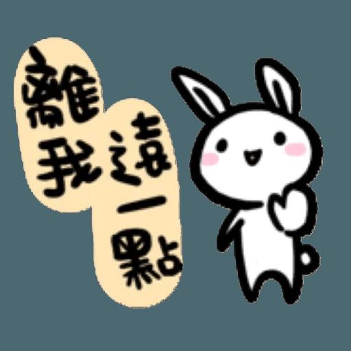 如果是兔子的話就可以消極冗廢又性格很差2 - Sticker 18