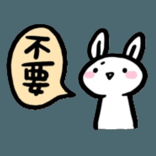如果是兔子的話就可以消極冗廢又性格很差2 - Sticker 3