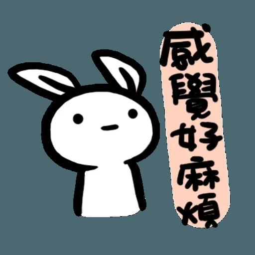 如果是兔子的話就可以消極冗廢又性格很差2 - Sticker 22