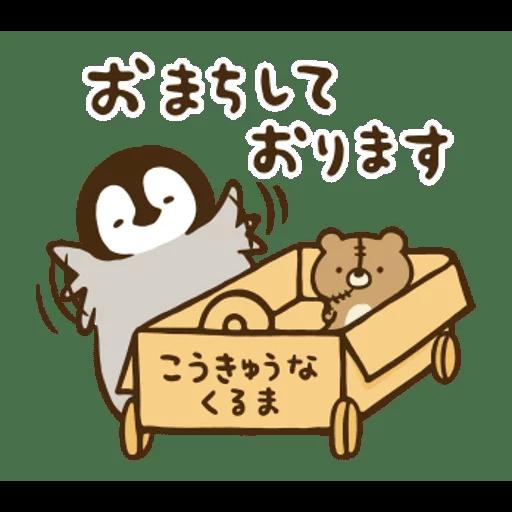 Nekopen3 - Sticker 1