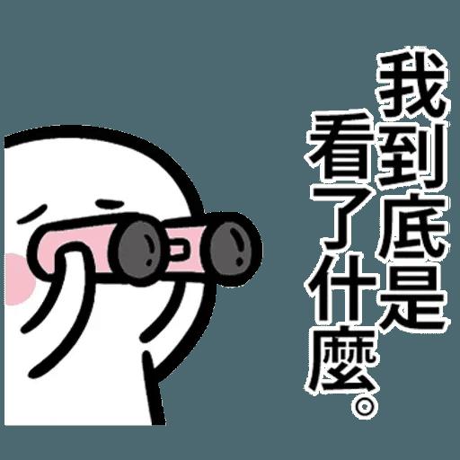闹闹 - Sticker 6