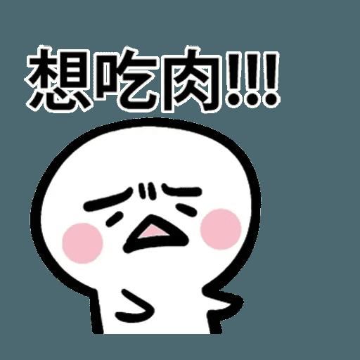 闹闹 - Sticker 22