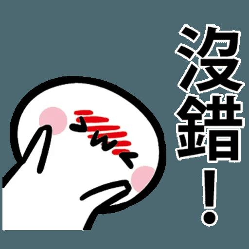 闹闹 - Sticker 7