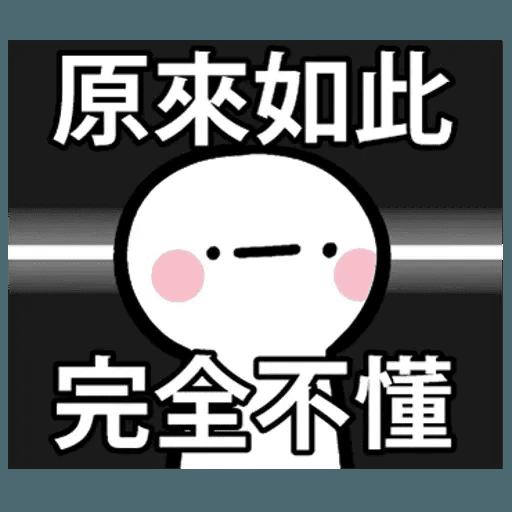 闹闹 - Sticker 1