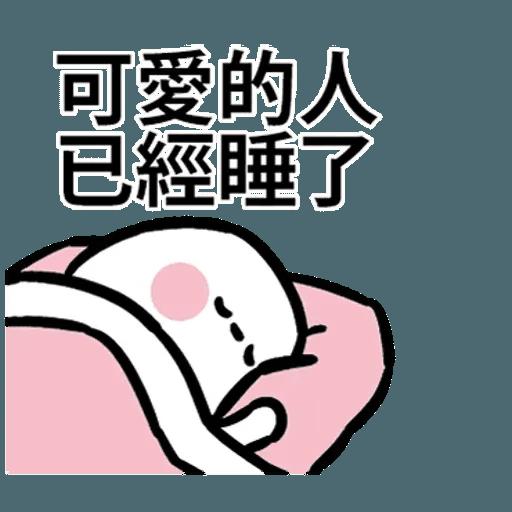 闹闹 - Sticker 17