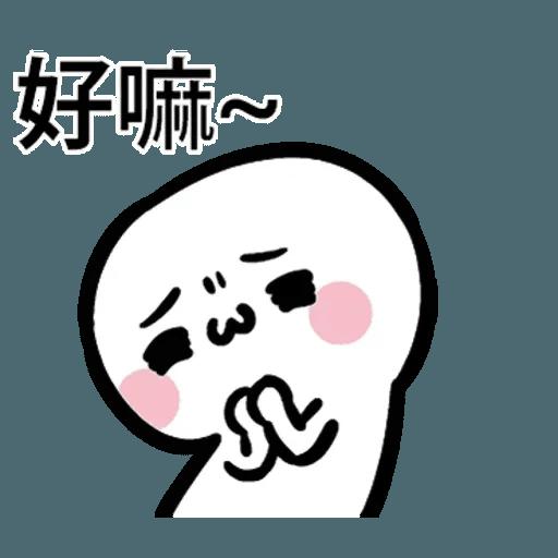 闹闹 - Sticker 8