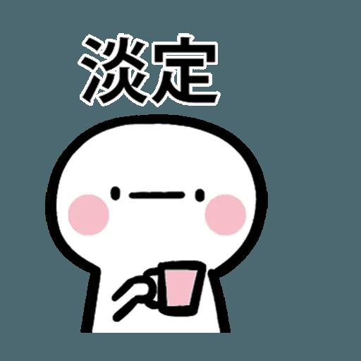 闹闹 - Sticker 3