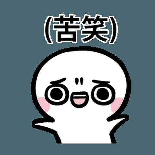 闹闹 - Sticker 23
