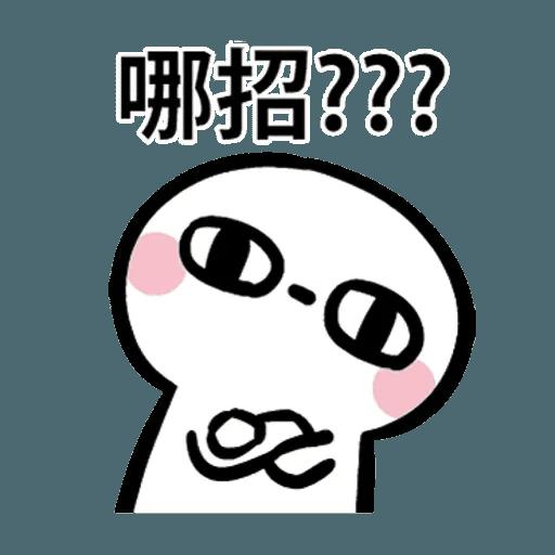 闹闹 - Sticker 19