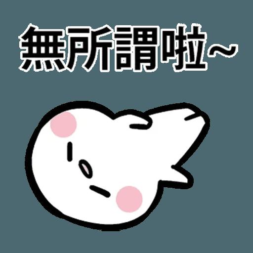 闹闹 - Sticker 18