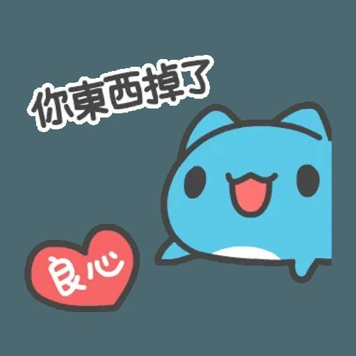 貓貓蟲 - Sticker 4