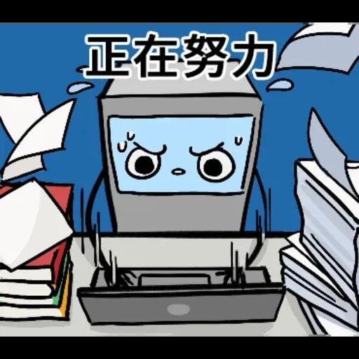 atm3 - Sticker 7