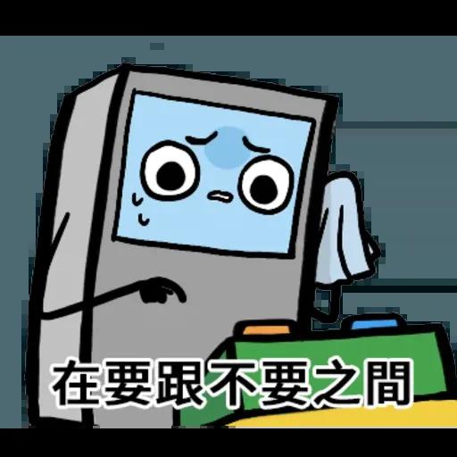 atm3 - Sticker 2