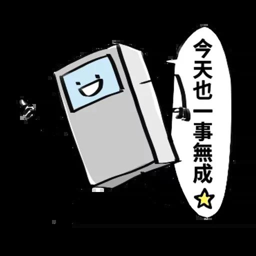 atm3 - Sticker 30
