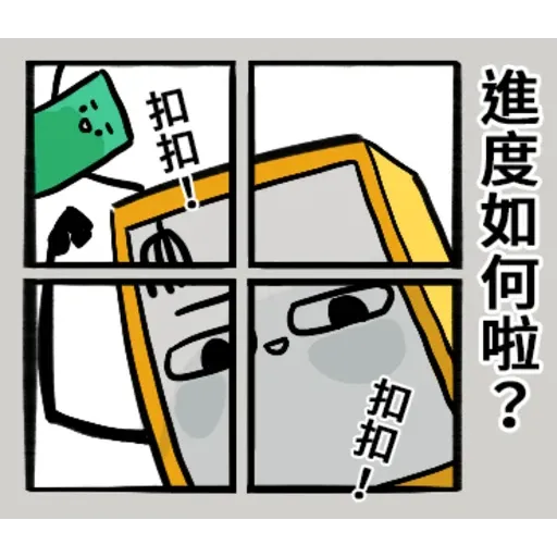 atm3 - Sticker 6