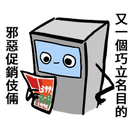 atm3 - Sticker 23