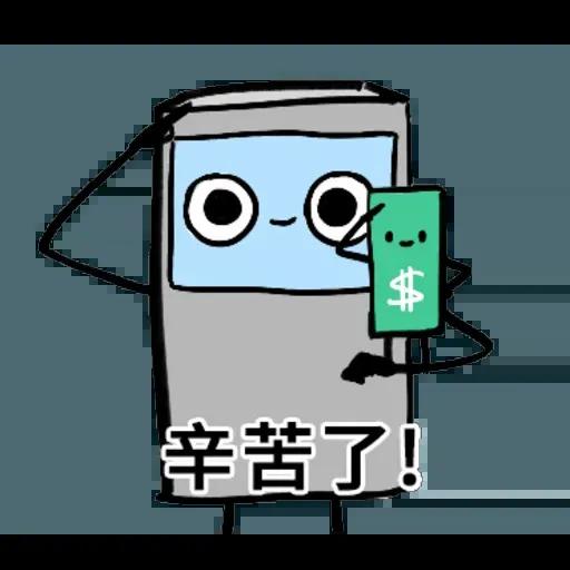 atm3 - Sticker 4