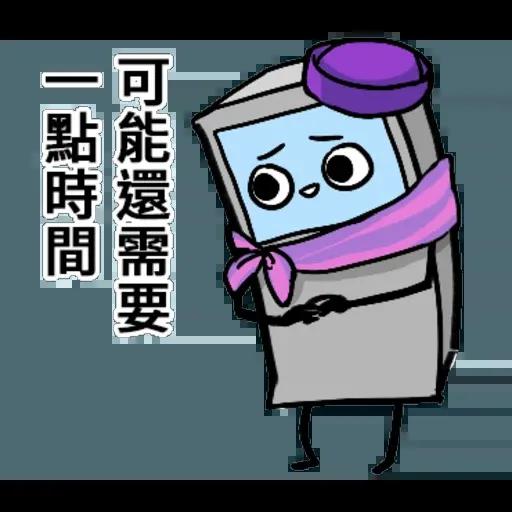 atm3 - Sticker 8
