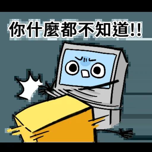 atm3 - Sticker 15