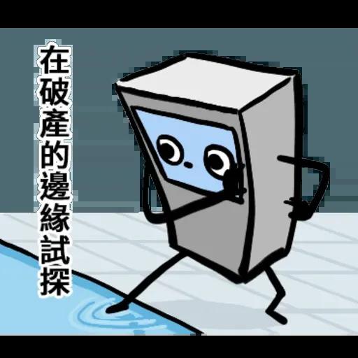 atm3 - Sticker 3