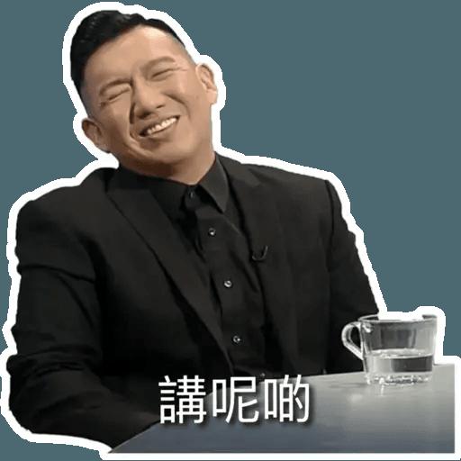 杜生 - Tray Sticker